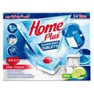 قرص ظرفشویی 24 عددی هوم پلاس