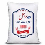 برنج طارم معطر ساحل  ۱۰ کیلو