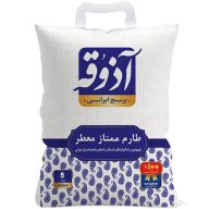 برنج طارم ممتاز معطر 10 کیلو  آذوقه