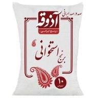 برنج استخوانی 10 کیلو آذوقه
