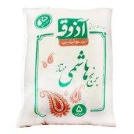 برنج هاشمی آذوقه 5 کیلو