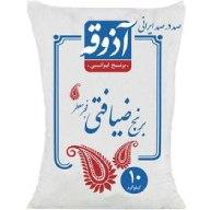 برنج ضیافتی آذوقه 10 کیلو