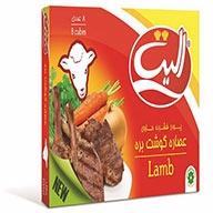 عصاره گوشت بره  ۸ عددی الیت