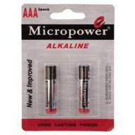 باتری نیم قلمی دو عددی آلکالین